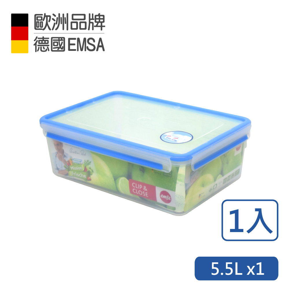 德國EMSA 專利上蓋無縫3D保鮮盒-PP材質-5.5L超大容量