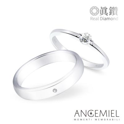 Angemiel 安婕米 鑽戒 情人對戒 Fortuna 永恆x唯一(11分) 鑽石 真鑽 男戒 女戒 情侶戒指 求婚戒指