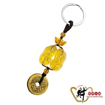 財神小舖 雙貔貅元寶 招財五帝錢鑰匙圈 (含開光) DST-1075