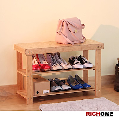 RICHOME DM-超值楠竹穿鞋椅