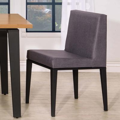 H&D 馬丁黑腳亞紋藍灰皮餐椅