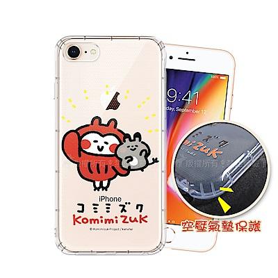 卡娜赫拉 官方授權 iPhone 8/7/6s 4.7吋 貓頭鷹空壓手機殼(打招...