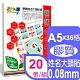 彩之舞 A5x36格 膠質姓名大頭貼紙 HY-H36x4包 product thumbnail 1