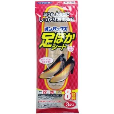 日本【雞仔牌】鞋墊型 暖暖包5小時持續 3張入