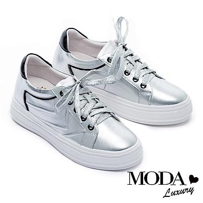 休閒鞋 MODA Luxury 簡約百搭全真皮運動風厚底休閒鞋-銀