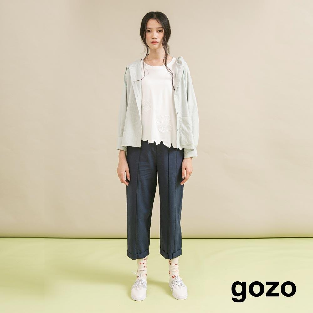 gozo-直筒反摺褲腳錯條寬褲(二色)