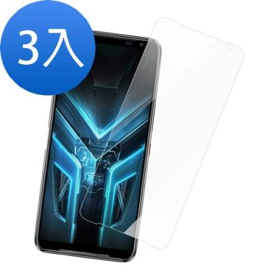 [超值3入組] 華碩 ASUS ROG Phone 3 ZS661KS 高清 透明 9H玻璃鋼化膜 手機 保護貼 ASUS ROG Phone 3 ZS661KS保護貼