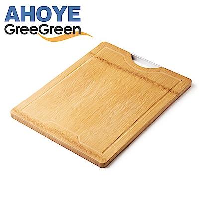 天然竹木雙面防裂砧板 中型 ( 18 吋) 瑞典 GreeGreen 格力綠