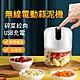 食物調理機/料理機 250ml 電動蒜泥機/多功能攪拌器/食材切碎機 USB充電 product thumbnail 2