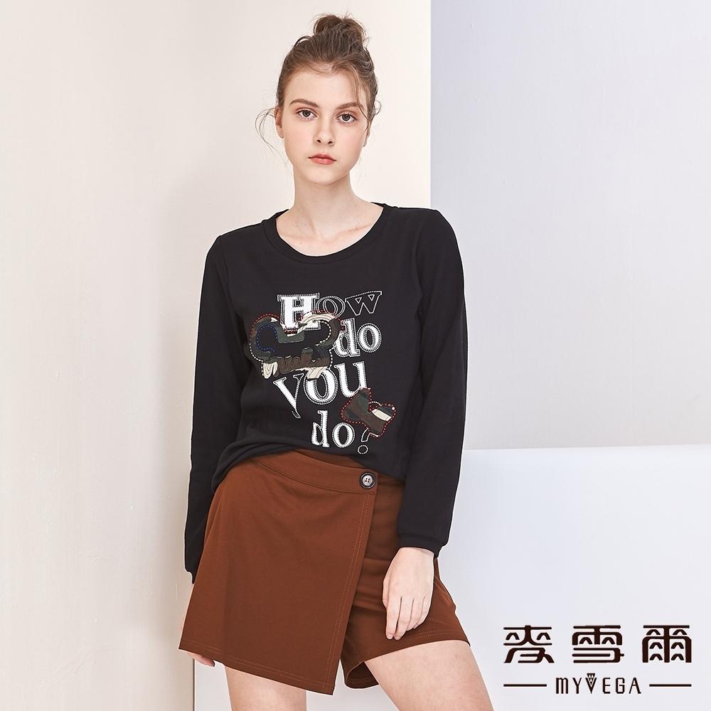 【麥雪爾】棉質字母印花水鑽拼貼圖案上衣