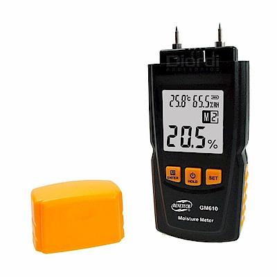 標智 GM610 木材含水量測試儀 木材水分測試儀 木質纖維類水份計