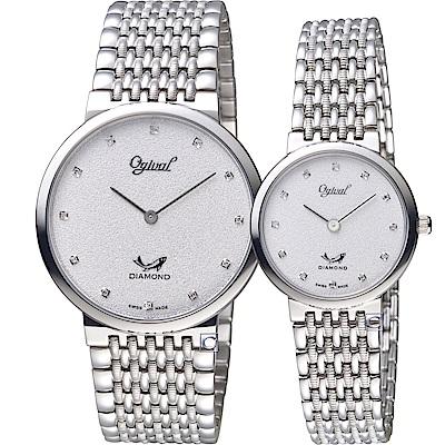 Ogival愛其華今生今世薄型簡約對錶-385-025GW+385-35LW