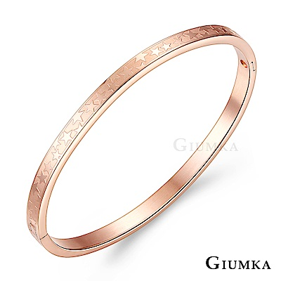 GIUMKA白鋼女款手環滿天星單個價格(三款任選)