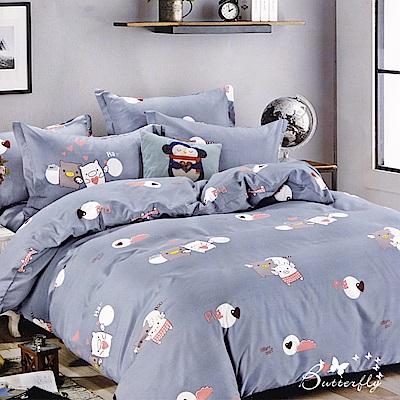 BUTTERFLY-台製柔絲絨單人薄式床包被套組-幸福豬豬