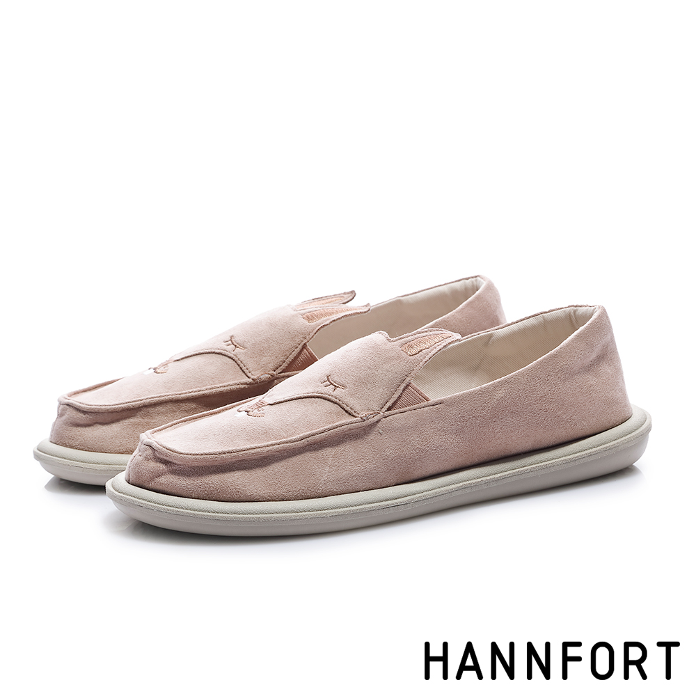 HANNFORT COZY BUNNY兔懶人鞋-女-藕粉