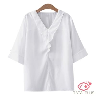 荷葉V領口雪紡上衣 共二色 TATA PLUS-(XL/2XL)