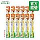日本獅王LION 細潔兒童牙刷(園兒用)3~6歲 x12入組 product thumbnail 1