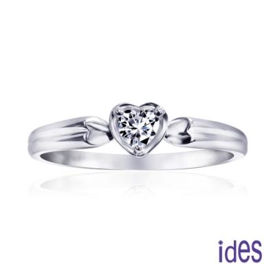 ides愛蒂思 愛心設計款15分E/VVS1八心八箭完美EX車工鑽石戒指/唯愛(18K)