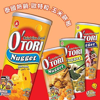 Otori歐特粒 罐裝玉米餅綜合12罐組(辣雞x3罐/起司x3罐/海苔x3罐/墨魚x3罐)