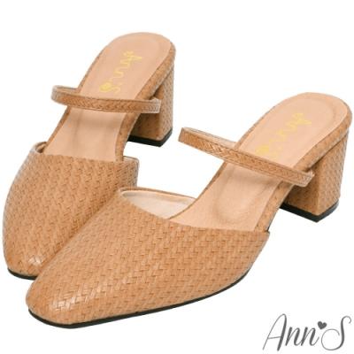 Ann'S首爾姊姊-編織壓紋粗跟方頭穆勒跟鞋-棕