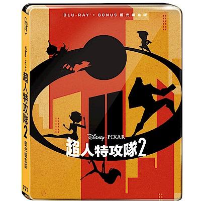 超人特攻隊2 BD+Bonus 雙碟鐵盒版  藍光 BD