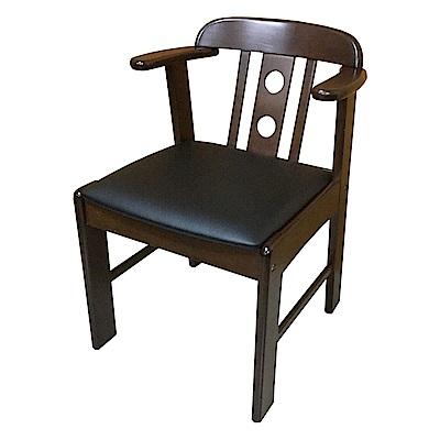 AS-Belen胡桃色皮面實木餐椅-46x47x71cm