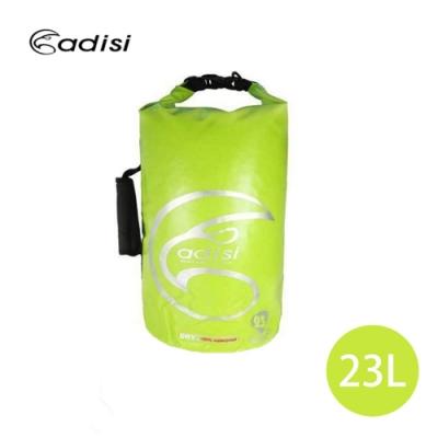 ADISI 圓筒雙肩防水袋AS14043 M/23L (浮潛、泳渡日月潭)