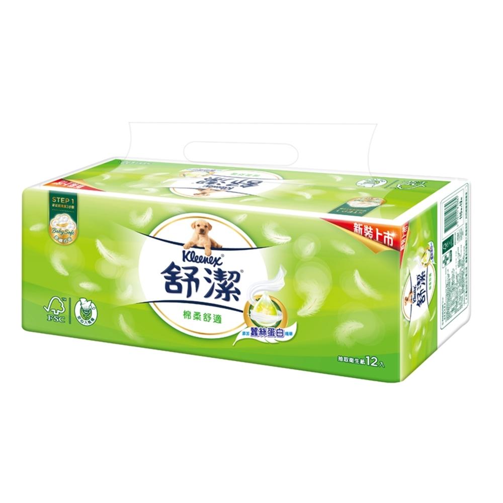 Kleenex舒潔 棉柔舒適抽取衛生紙 110抽(12包x6串/箱)