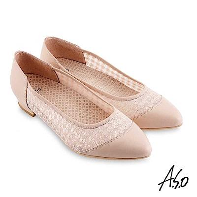 A.S.O 職場通勤 美型對策透膚亮片網布鞋-卡其
