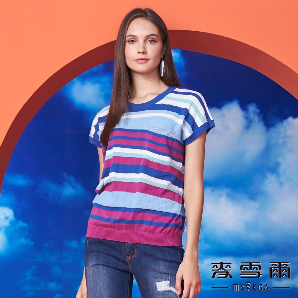 【麥雪爾】純棉彩色織紋口袋針織杉-寶藍