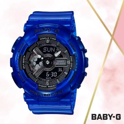 CASIO卡西歐BABY-G海洋雙顯錶(BA-110CR-2A)藍色/46mm