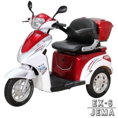 【捷馬科技 JEMA】EX-6 48V鉛酸 LED超量大燈 液壓減震 三輪車 單座 電動車