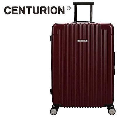 CENTURION美國百夫長消光麥特箱系列26吋行李箱-多明尼加消光紅0DO