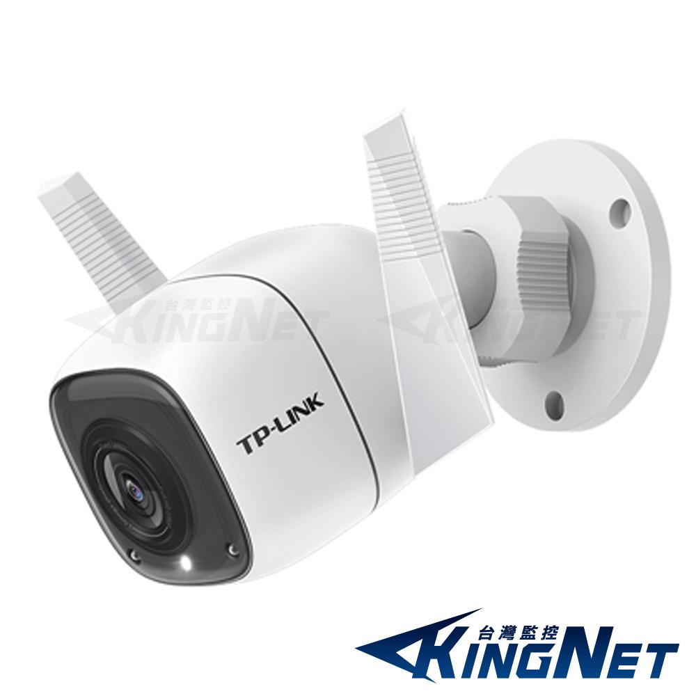 監視器攝影機 KINGNET TP-Link WIFI網路監控 戶外型防水 1080P