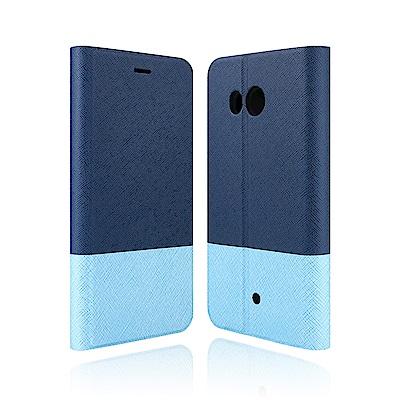 JTL HTC U11 Bianka 設計師款側掀皮套 - 十字紋藍