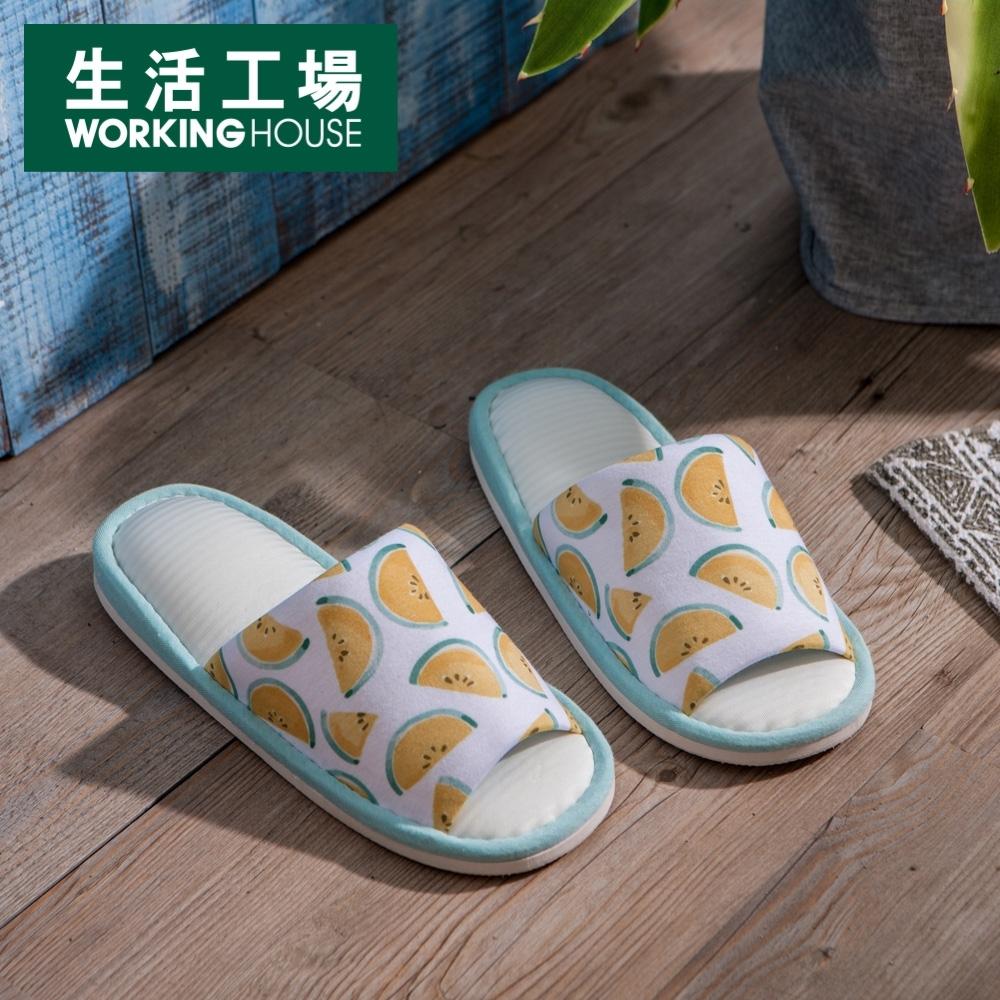 【品牌週全館8折起-生活工場】西瓜派對涼感拖鞋-黃M