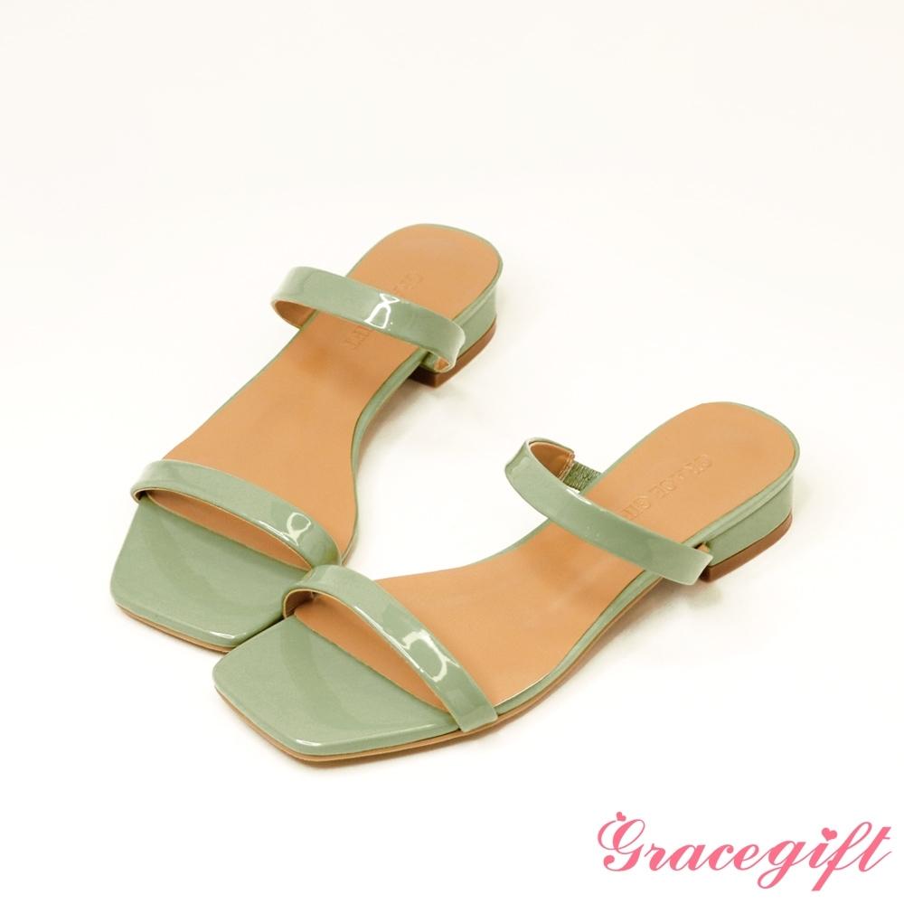 Grace gift-一字雙細帶低跟涼拖鞋 淺綠