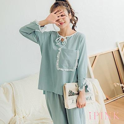 i PINK 清新甜心 舒適棉質長袖居家服睡衣套裝(藍)