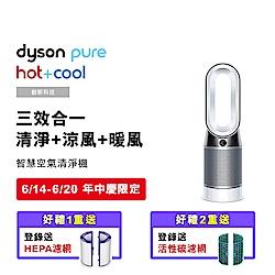 Dyson戴森 Pure Hot+Cool  HP04 三合一涼暖空氣清淨機 時尚白