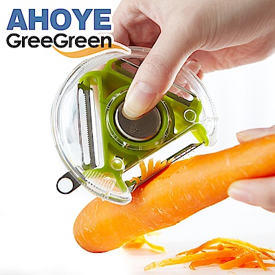 GREEGREEN   3 in 1 多功能蔬果削皮器 綠色 料理器 刨絲器 切片器