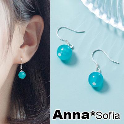 AnnaSofia 藍天河石圓珠 925銀針耳針耳環
