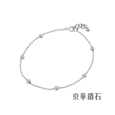 京華鑽石 極光系列 0.15克拉 18K鑽石手鍊