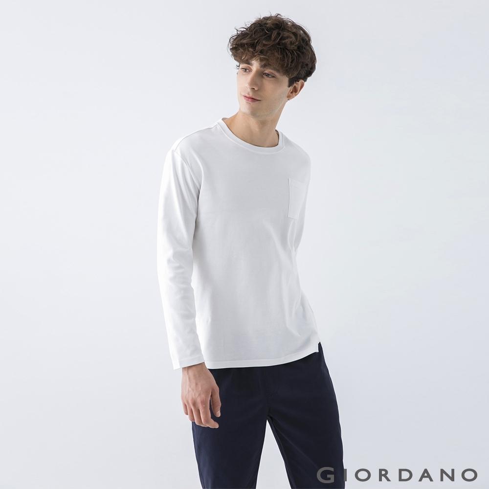 GIORDANO 男裝純棉厚磅口袋T恤 - 01 標誌白