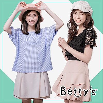 betty's 上衣/裙褲均一價388
