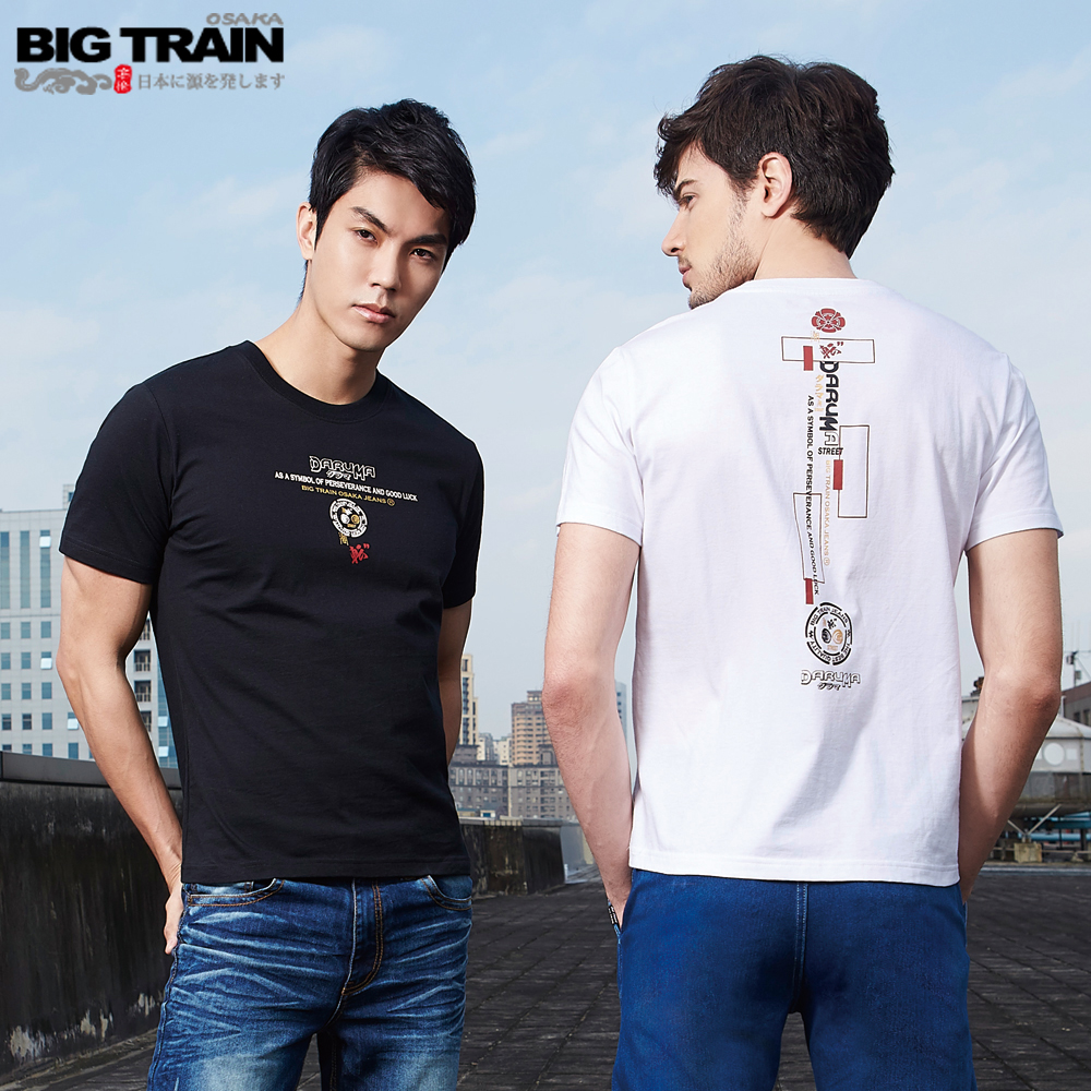 BigTrain 加大翻轉潮流2件包-男-(黑白兩色)