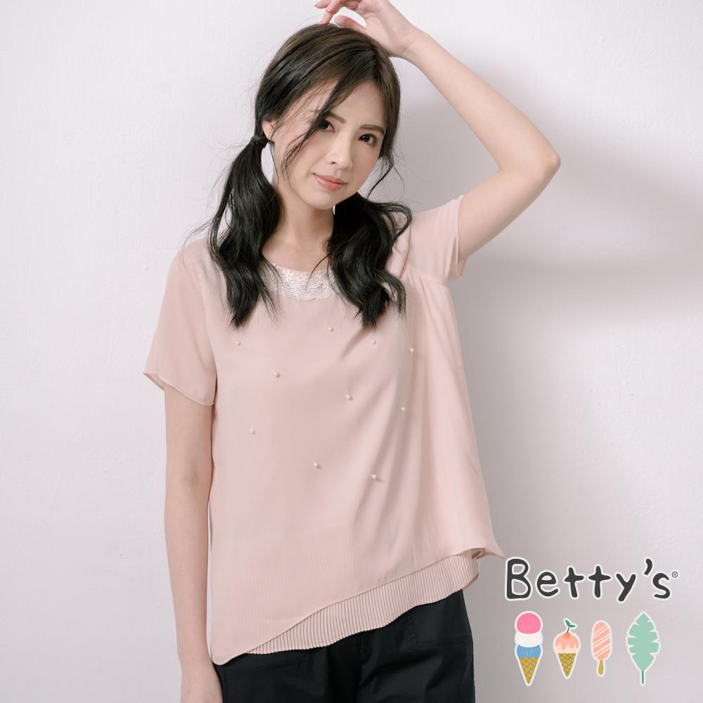 betty's貝蒂思 氣質雪紡縫珠微百褶上衣(淺粉桔)