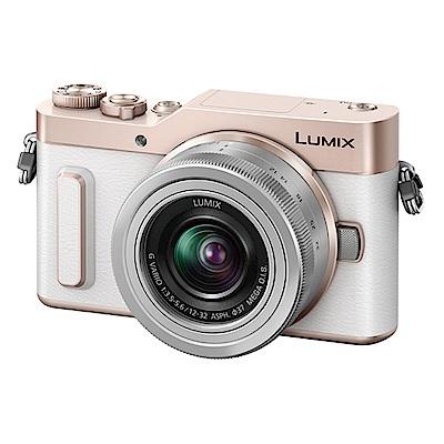 Panasonic LUMIX GF10X 14-42mm 電動變焦單鏡組 (公司貨)-白