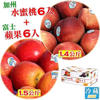愛蜜果 美國加州水蜜桃6入~約1.3公斤 紐西蘭富士蘋果6入~約1.5公斤(禮盒組)