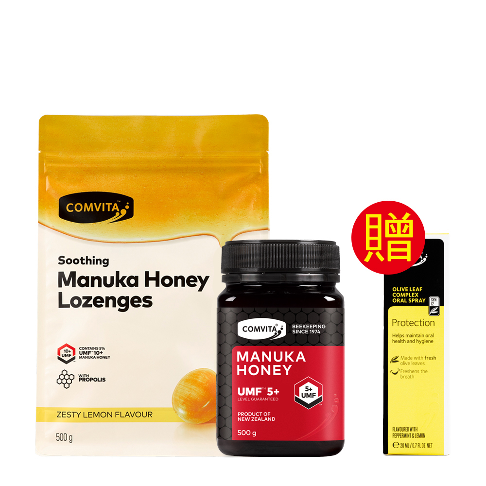 【Comvita 康維他】UMF5+麥蘆卡蜂蜜+蜂膠檸檬潤喉糖組
