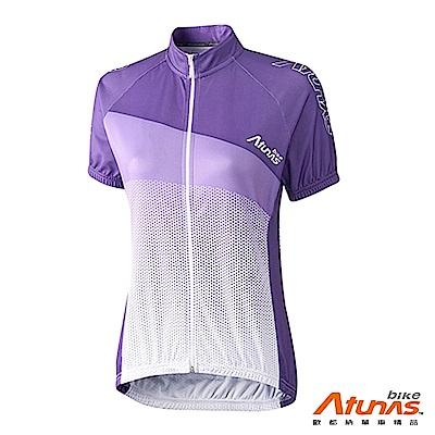 《Atunas 歐都納 Bike》B13041W 女短斜紋全彩車衣 深紫